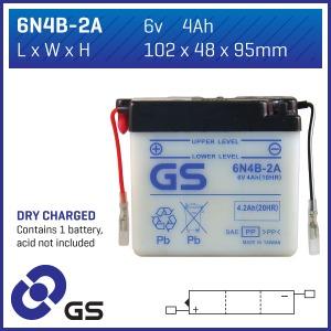 GS Battery - 6N4B2A(DC)  (CASE 10)
