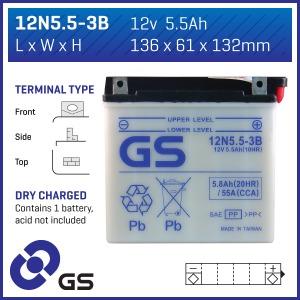 GS Battery 12N553B(CP)  (CASE 4)