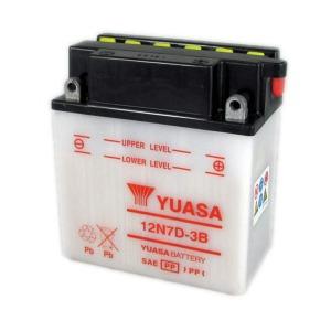 YUASA BATTERY 12N7D3B DC  (CASE 5)