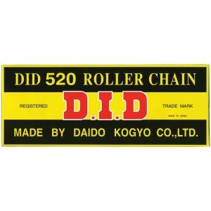 CHAIN-DID-520(RJ) X 120