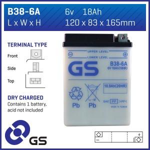 GS Battery B386A(DC)  (CASE 3)