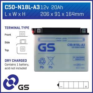 GS Battery C50N18LA3(DC) (CASE 3)